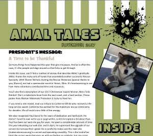 August 2017 AMAL Tales Cover